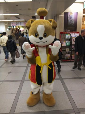 Inuyama130401.jpg